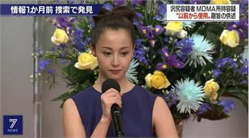 日本女星澤尻英龍華持毒 東京地院判緩刑3年
