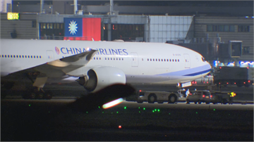 快新聞/第二批武漢類包機晚間9點22分落地 提早半小時抵達載回231人