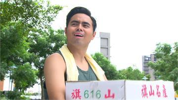 民視八點檔《大時代》找來台泰混血演員!為了台語發音花四天訓練