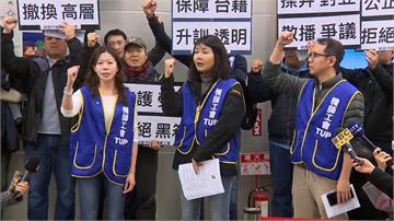 華航機師罷工旅客開罵 地勤怨:幫擦屁股