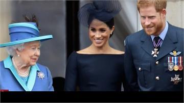 未知會王室即IG宣布辭職 哈利夫婦作法挨轟