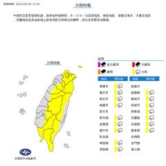 快訊/全台16縣市大雨特報 注意雷擊及強陣風