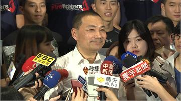 快新聞/武漢包機抵台至新北檢疫所 侯友宜:全力配合中央
