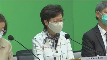 香港泛民初選電子投票出爐 林鄭:恐涉顛覆政權