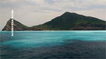 全球首例!大屯火山測到「心跳」 每18分鐘一次