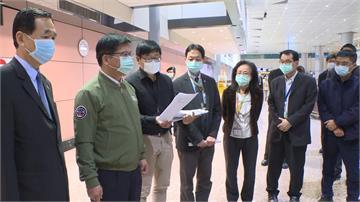 疫情重創台灣經濟 交通部擬推紓困方案2.0