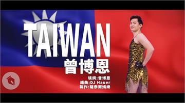博恩《TAIWAN》MV女裝演出酸爆劉樂妍!神複製連男主角都同一人