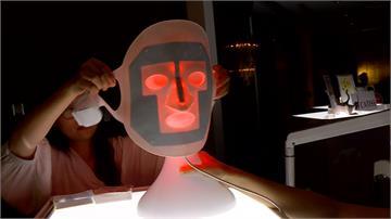 MIT美妝名揚海外!帶電面膜、LED面膜超創新