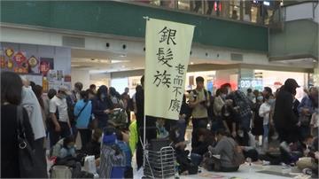 挺反送中黃絲店家 香港銀髮族發起靜坐