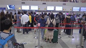 華航罷工/兩天取消31班次!地勤應付旅客疲於奔命