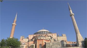 土耳其令聖索菲亞博物館改成清真寺 引發分歧