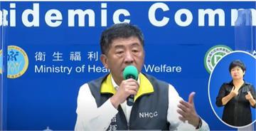 快新聞/縮短居家檢疫天數? 陳時中:入境國家須跟台灣同等級安全