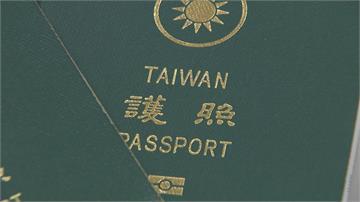 為防疫護照標記「入出境中國」?陸委會:須通盤研議