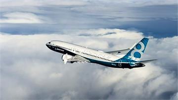 台灣跟進國際禁令!宣布停飛波音737 MAX