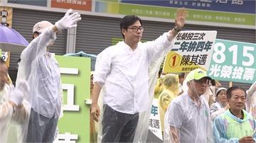 快新聞/李眉蓁最新MV被指和盧秀燕競選影片相似 陳其邁:她自己最清楚