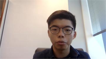 快新聞/關心台灣大選! 黃之鋒自錄影片籲台灣民眾回家投票