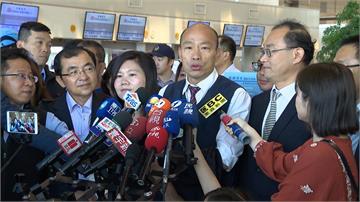 韓國瑜出訪中國 抵港後立刻會面香港特首