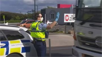 紐西蘭百日零確診破功 病毒從冷凍貨櫃來?