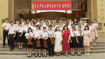 靜修女中收男生 更名為靜修高中