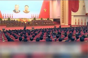 太平洋氫彈試爆!北朝鮮玩真的?