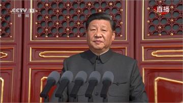 中國藉國慶宗教迫害 基督徒遭警方扣罪「叛黨投敵」