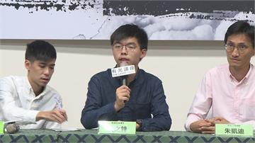 香港人關注罷韓成功 黃之鋒:民主得來不易