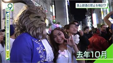 防萬聖節亂象!澀谷街頭加派警力嚴陣以待