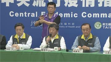 快新聞/公主號旅客隔離解除  指揮中心:返家仍須自主健康管理