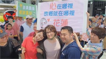 蕭美琴將赴美出任代表 花蓮鄉親趕到車站不捨送別