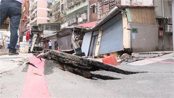 空拍直擊永和路面坍塌!民宅牆面扭曲、馬路崩裂