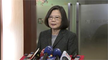 LIVE/蔡英文召開記者會 宣布蘇貞昌接任閣揆