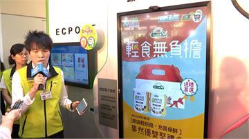 新零售趨勢 中華郵政打造首家O2O郵購站