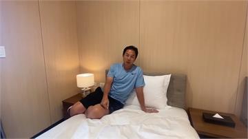 國訓中心新宿舍曝光!選手大讚舒適度如飯店