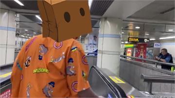 網紅「Cat紙袋人」示範捷運逃票  遭眾人圍剿