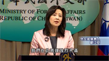 WHO再搬「一中原則」答台灣問題 我外交部強烈抗議