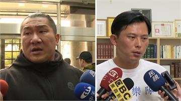 凱道借好了!黃國昌、館長合推6/23「紅色媒體滾出台灣」遊行