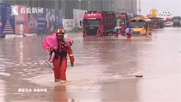 中國洪災不得廣傳?公安禁民眾PO網否則法辦