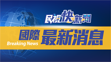 快新聞/香港法治窮途末路 彭定康痛斥林鄭「可悲的賣國人物」