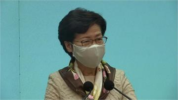 快新聞/林鄭月娥:港區國安法稍後生效 此次是完善「一國兩制」的重要一步