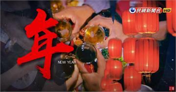 台灣演義/過年為何這樣過?台灣舊曆年習俗演變史|2019.02