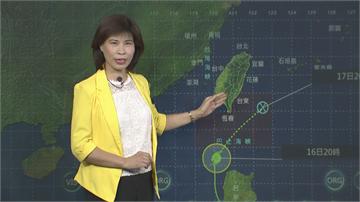 快新聞/「黃蜂」24小時內減弱為熱帶性低氣壓 氣象局:台東、恆春半島防大雨