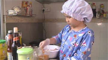 武肺關在家學做菜 緬甸8歲小廚師爆紅