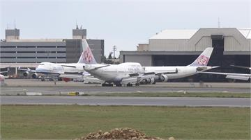 快新聞/華航CI011班機12人確診 指揮中心:己完成採檢者均為陰性