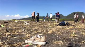重大空難!衣索比亞航空6分鐘後墜毀 157人全罹難