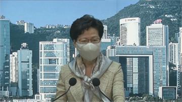 快新聞/藉疫情衝擊當藉口? 林鄭月娥宣布立法會選舉延後1年