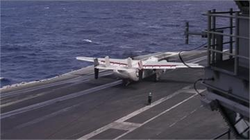 台灣大選前夕 美軍航母「雷根號」現身南海