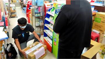 新北藥局遭停權還偷賣口罩!中國劣質品假冒國家隊