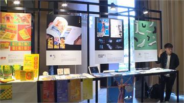藝術連結在地文化 第二屆桃園設計獎