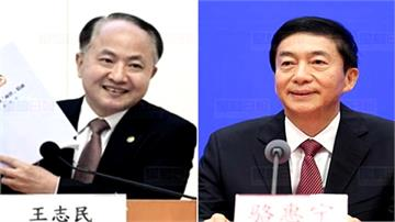 上任兩年多就遭撤換 王志民成最短命香港中聯辦主任