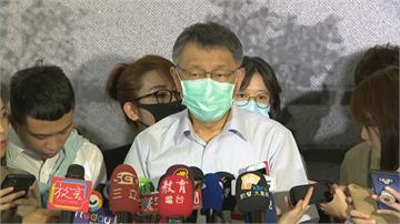 快新聞/陳柏惟嗆民眾黨「暗黑大法師的5個部位」 柯文哲回應了!